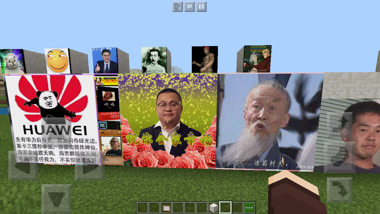 Screenshot_20200812-095256_Minecraft.png